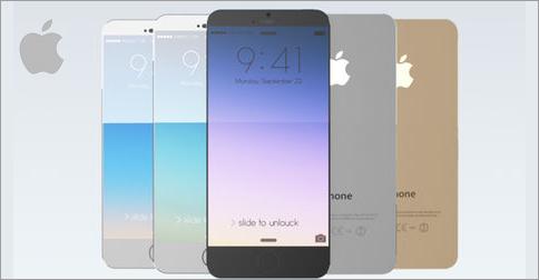 Iphone 7 - smartphone-ul anului 2016?