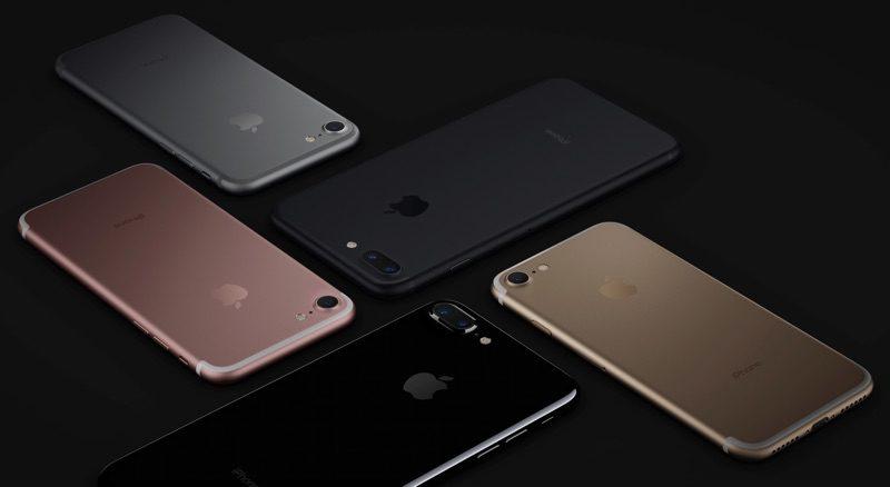 iPhone 7 pareri
