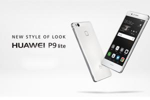 Huawei P9 Lite review: un mini P9 atragator, stabil si elegant