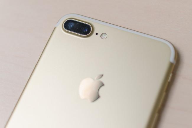 LG Innotek si Apple lucreaza la o camera 3D pentru iPhone