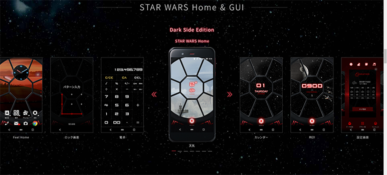 Star Wars smartphones are coming to SoftBank in Japan