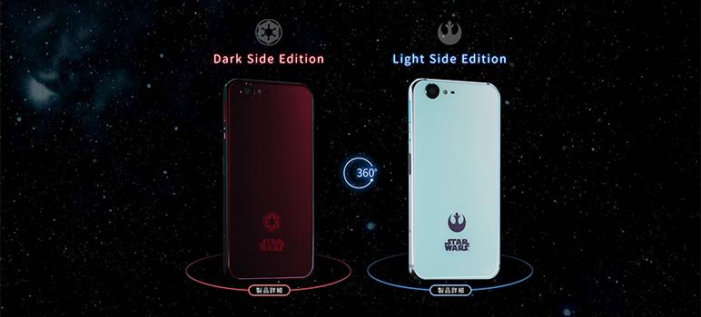 Telefoanele Star Wars se vor lansa la SoftBank in Japonia