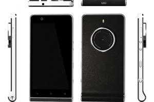 Kodak Ektra va avea lansarea pe 9 decembrie