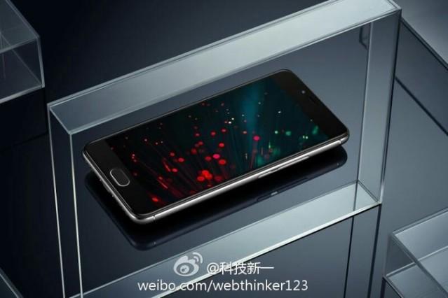 Meizu M5s imagini din presa Chineza