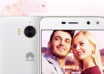 Huawei Y5 2017 (2)
