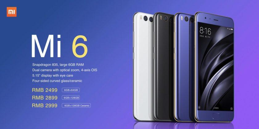 Lansare Xiaomi Mi 6 - detalii oficiale 3