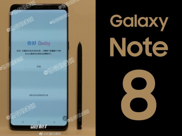 Samsung Galaxy Note 8 detalii neoficiale, posibile specificatii si imagini