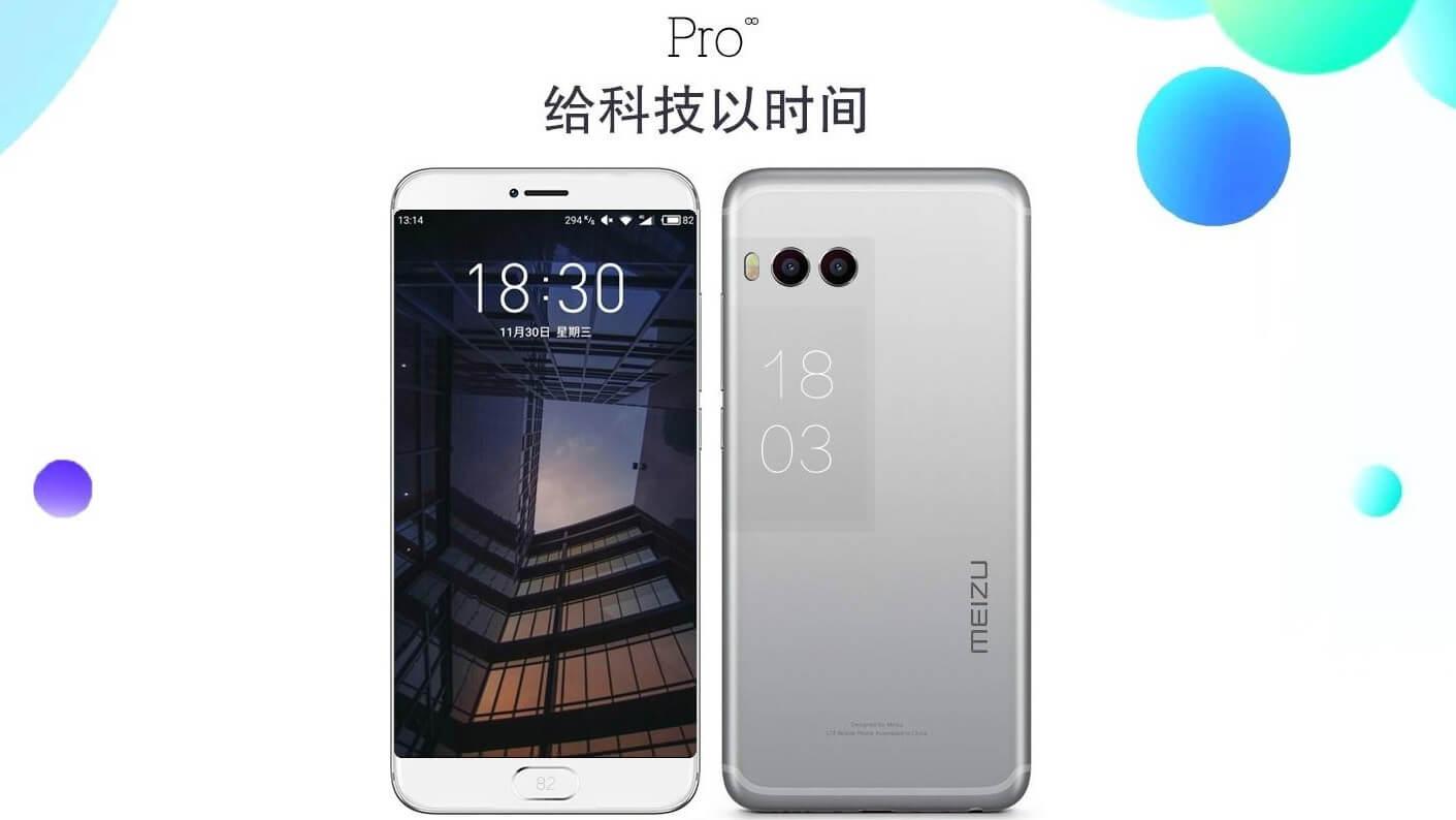 Meizu Pro 7 si Pro 7 Plus (3)