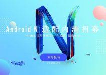 Telefoane Meizu cu update Nougat