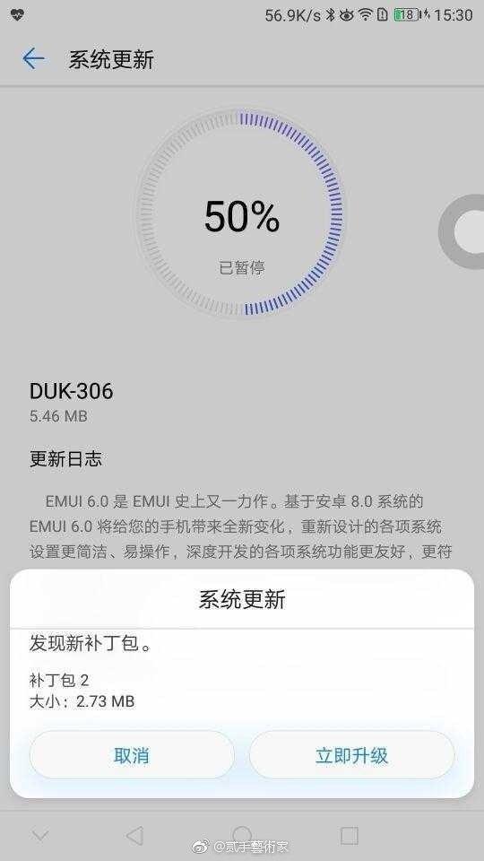 Huawei Mate 10 va fi lansat cu Android 8.0 Oreo si EMUI 6.0 (2)