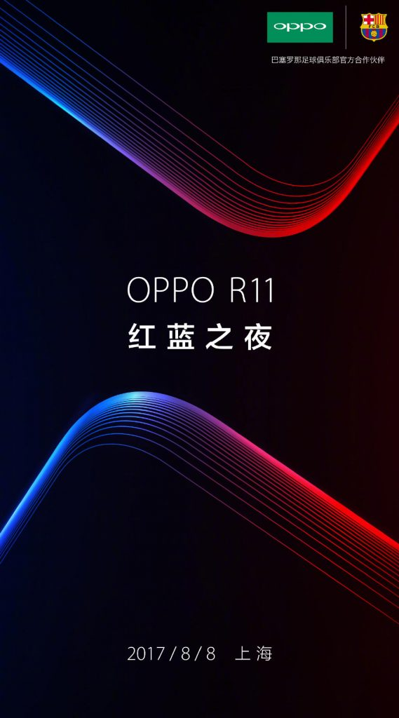 OPPO R11 FC Barcelona Edition