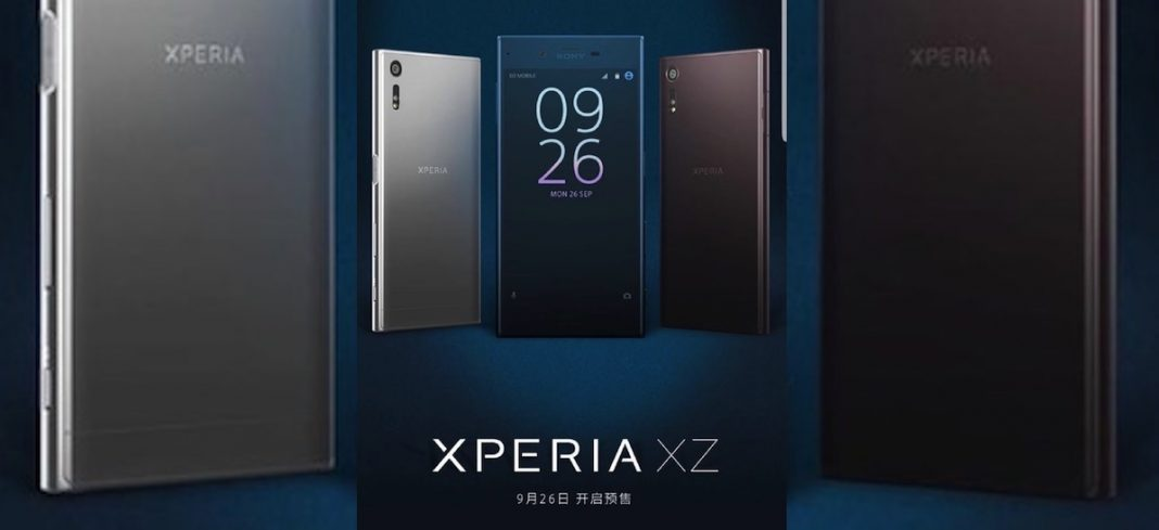 Sony Xperia XZ1 Compact specificatii tehnice conform AnTuTu si Geekbench