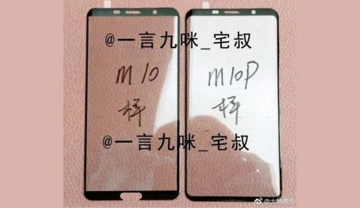 preturi Huawei Mate 10