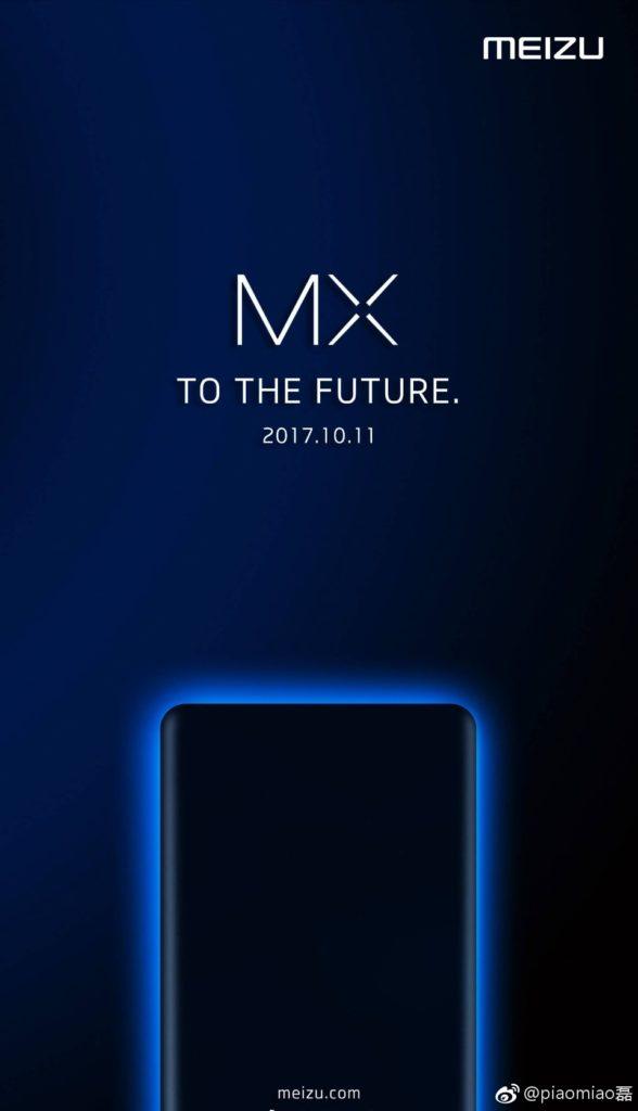 Meizu MX7 (2)