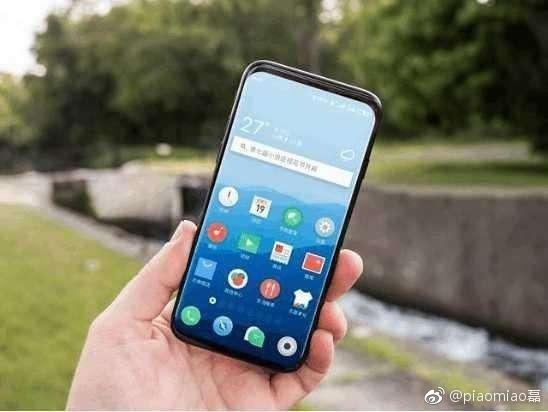 Meizu MX7 ar urma sa fie lansat pe 11 octombrie