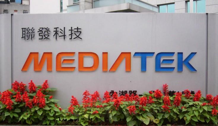 Procesorul quad-core MediaTek MT6739 a fost lansat oficial