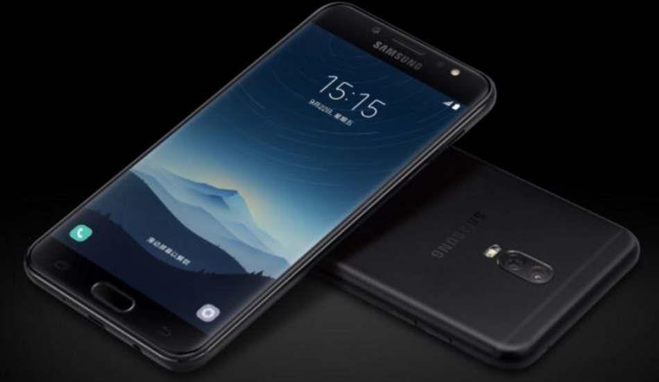 Samsung Galaxy C8 (2)