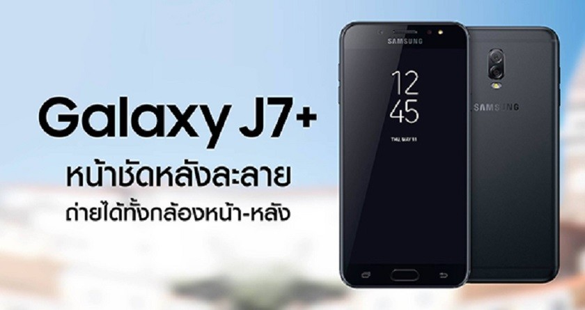 Samsung Galaxy J7 Plus (2)