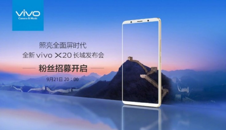 Vivo X20 cu display FullView va fi lansat pe 21 septembrie