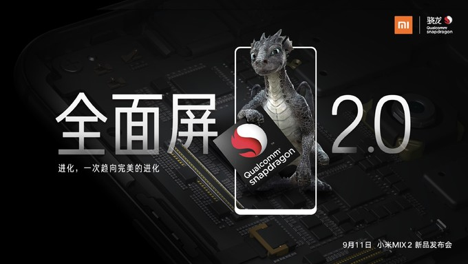Xiaomi Mi Mix 2 procesor Snapdragon 835