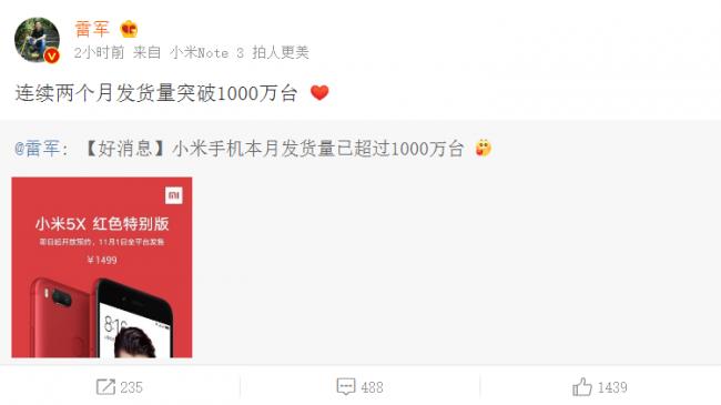 Compania Xiaomi vanzari octombrie