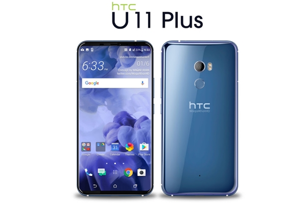 HTC U11 Plus: s-a confirmat data oficiala de lansare
