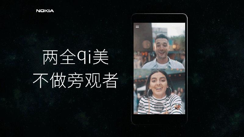 Nokia 7 ar urma sa fie lansat pe 19 octombrie