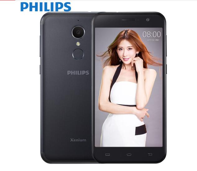 Philips X596 (2)