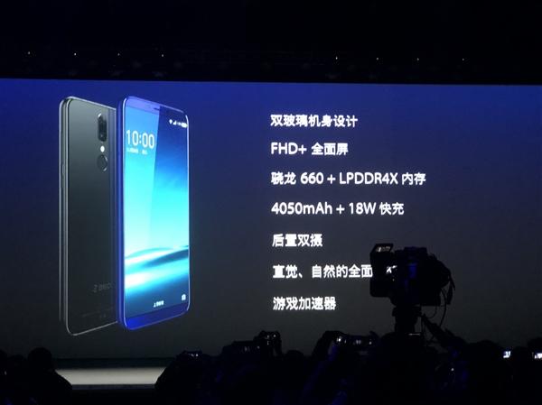 360 N6 Pro lansare