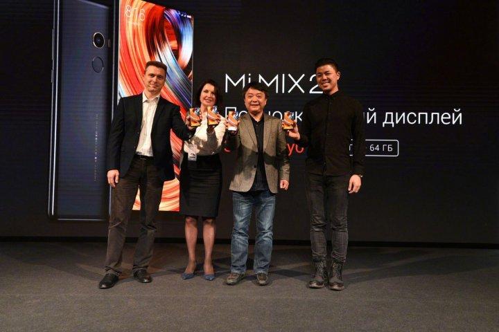 Compania Xiaomi