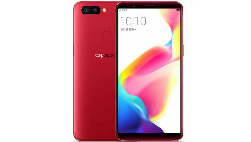 Oppo R11s (3)