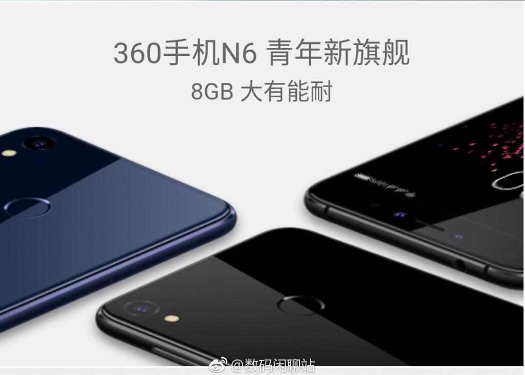 360 N6 pret, specificatii tehnice si detalii oficiale (1)