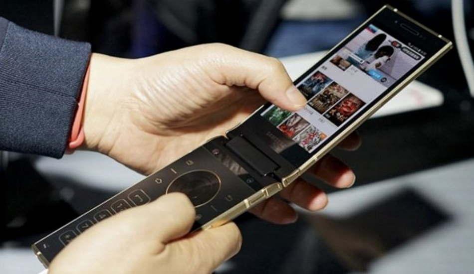 Samsung W2018 (2)