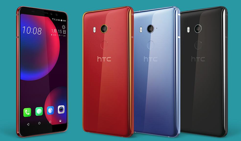 HTC U11 EYEs (3)