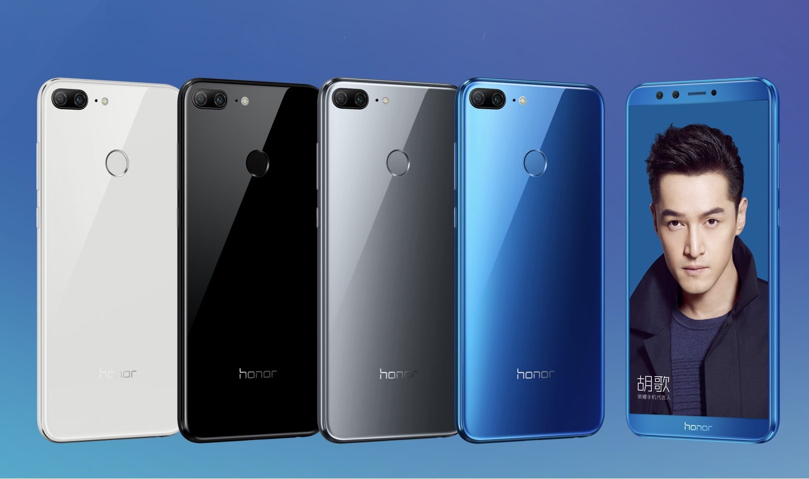 Huawei Honor 9 Lite review