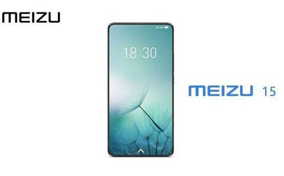 Meizu 15 Plus (1)