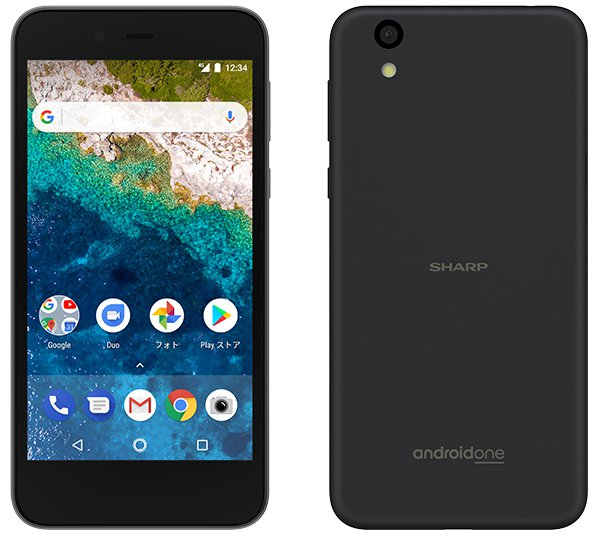 Sharp S3 Android One (2)