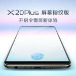 Vivo X20 Plus UD (2)
