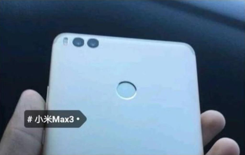 Xiaomi Mi MAX 3 (3)