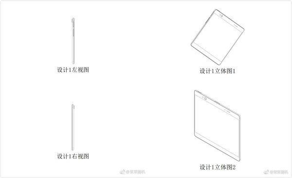smartphone pliabil OPPO (2)