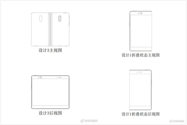 smartphone pliabil OPPO