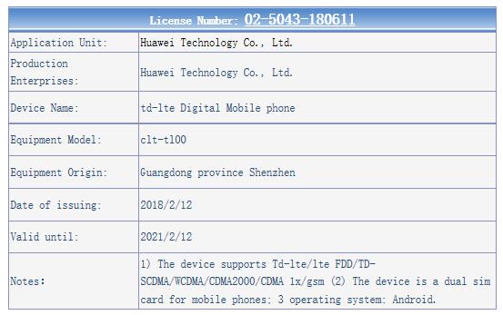 Huawei P20 si P20 Plus (3)
