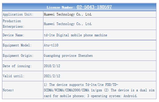 Huawei P20 si P20 Plus (5)