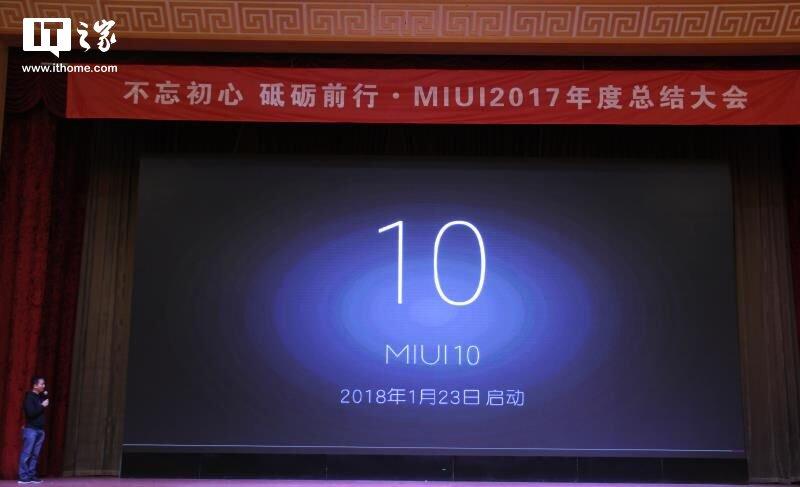 MIUI 10 (1)