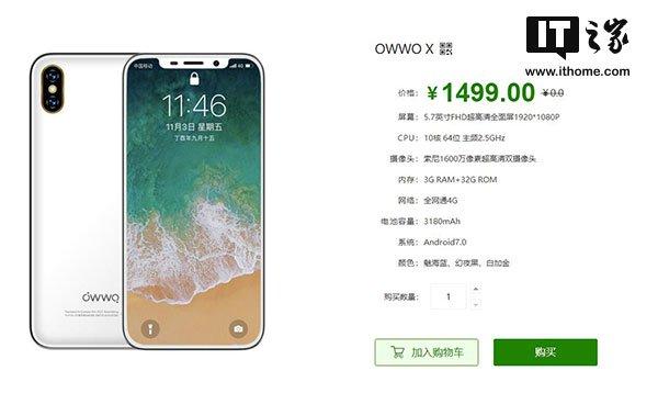 OWWO X (3)