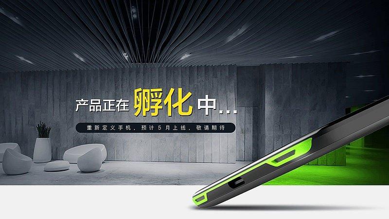 telefon pentru gaming Xiaomi