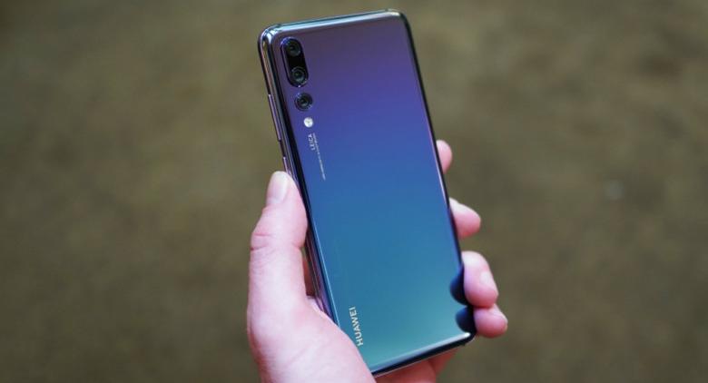 Huawei P20 (3)