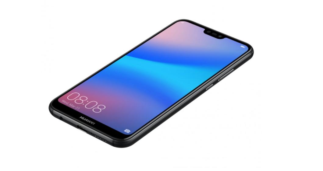 Huawei P20 Lite review (2)