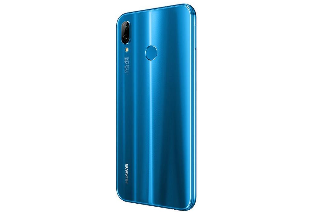 Huawei P20 Lite review (4)