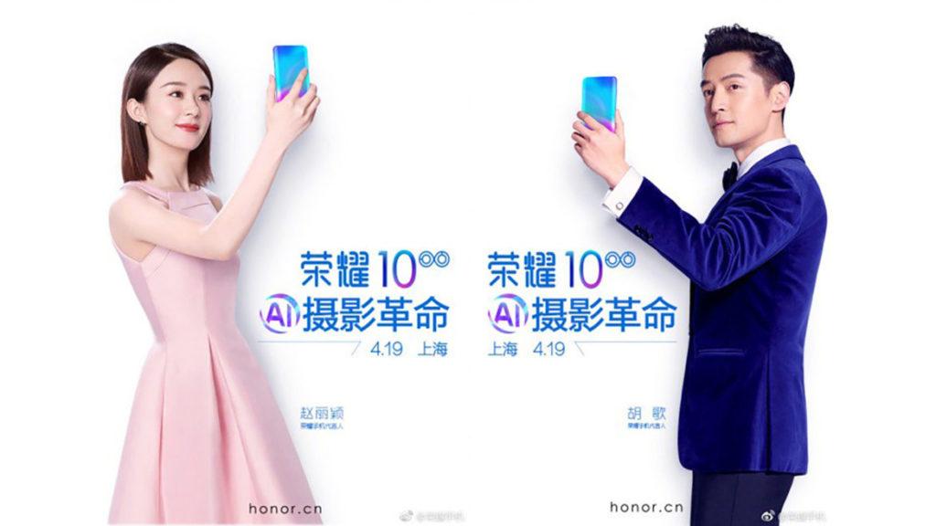 Huawei Honor 10 (3)